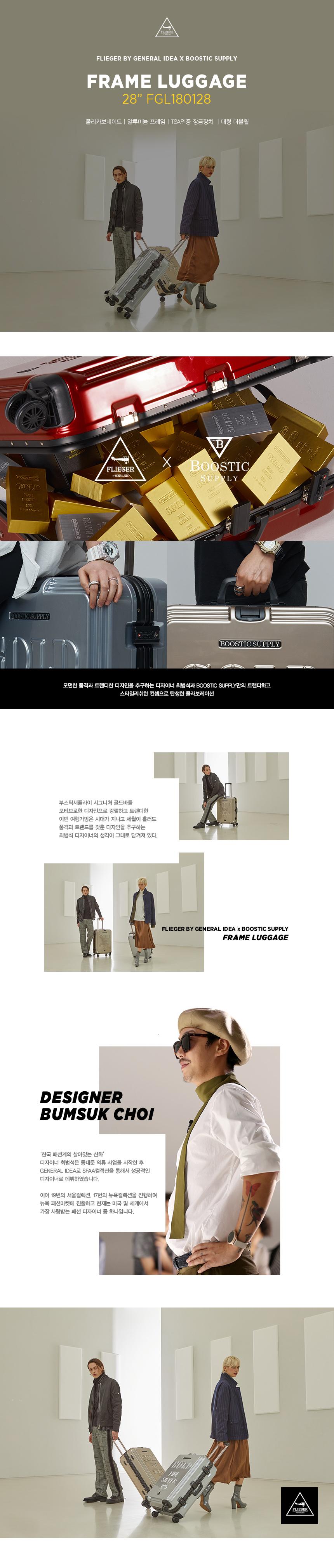 01_intro_brand.jpg
